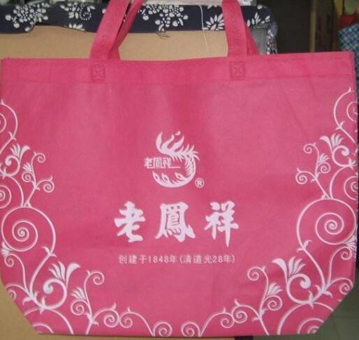 安龍手提袋